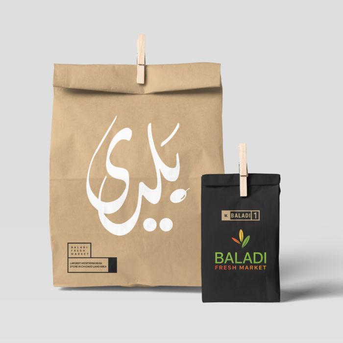 Baladi Fresh Market - Branding logo design services - REDSHIFT