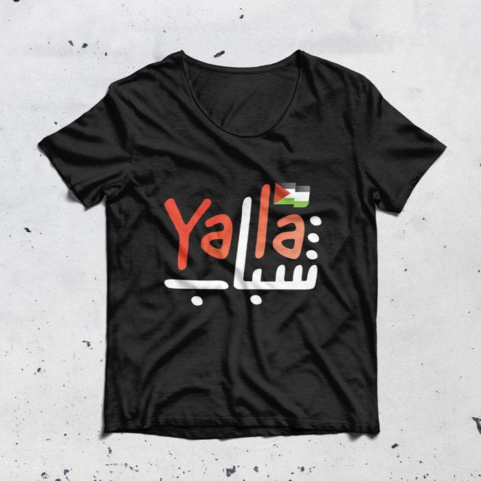 T-shirt Design Yalla Shabab - full branding package - REDSHIFT