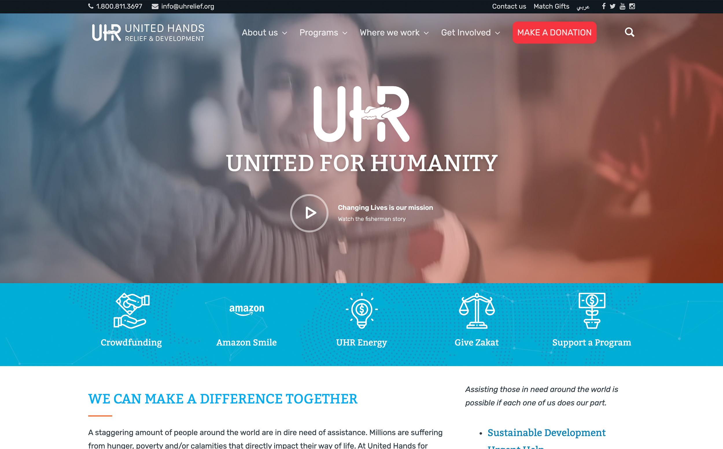 UHR website homepage